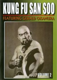 dvdagkfss02-kung-fu-san-soo-vol-2