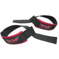 lifting-strap-non-rubberized-padded-4wsf37