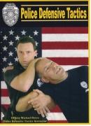 police-tactics(1)