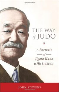 the-way-of-judo
