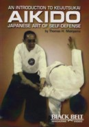 DVD An Introduction to Keijutsukai AIKIDO