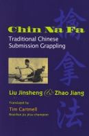 Chin Na Fa Traditional Chinese Grappling