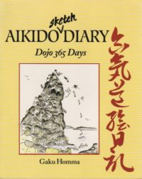 Aikido Stretch Diary