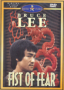 DVD Fist of Fear.