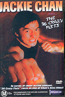 DVD The 36 Crazy Fists - Jackie Chan.