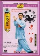 DVD Eight Palms Liang Style