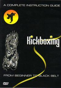 DVD Kickboxing - from Beginner to Black Belt