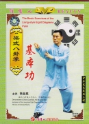 DVD Bagua Zhang Basic Exercises