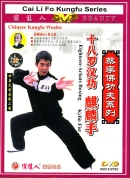 DVD Choy Li Fut Chi Kung Exercises/Partner