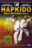 DVD Hapkido Self Defense Volume 2