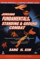 DVD Junsado Fundamentals: Standing / Ground Combat