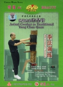 DVD Wing Chun Fist Techniques Training
