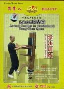 DVD Wing Chun Palm Techniques Training