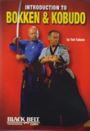 DVD Introduction to Bokken & Kobudo