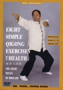 DVD Eight Simple Qigong Exercises for Health
