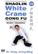 DVD Shaolin White Crane Gong Fu Course 1&2