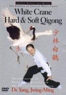 DVD White Crane Hard & Soft Qigong