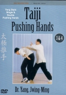DVD Taiji Pushing Hands 3 & 4