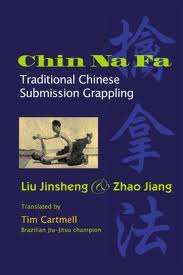 Chin NaFa Traditional Chinese Submission Grappling