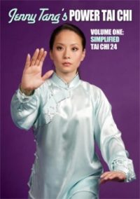 DVD Power Tai Chi Vol 1: Simplified Tai Chi 24