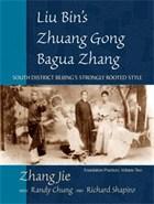 Liu Bin's Zhuang Gong Bagua Zhang Vol2