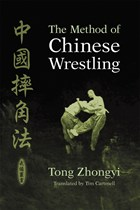 The Method of Chinee Wrestling