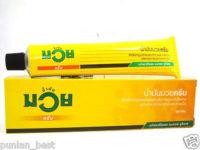 namman-muay-thai-boxing-liniment-120-cc-x-2-cream-100-g-x-2-free-1-tube-short-378d4a0c4a5bb9d40208466176bca043