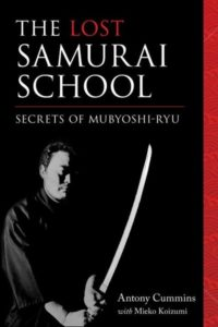 Lost Samurai School