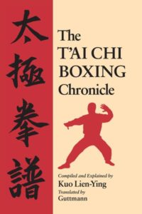 Tai Chi Boxing Chronicle