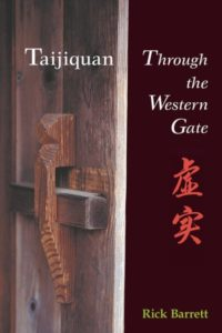 Taijiquan Western Gate