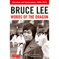 Bruce Lee words fo the dragon