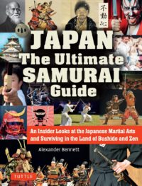 9784805313756 japan the ultimate samurai guide
