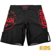 03674 KIDS SHORTS FRONT fs_kids_signature_black_red_1500_00