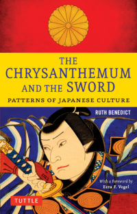 Chryanthemum and the Sword