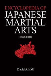 Encyclopedia of Martial Arts