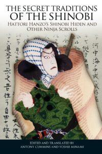 Secret Traditions Shinobi